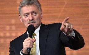 Песков вспомнил о спорах из-за продления нерабочего режима
