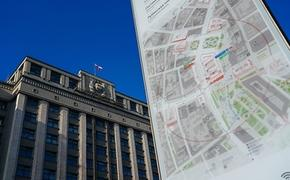 Депутат Госдумы сравнил просьбы о финансовой помощи и освобождении от налогов в нерабочий период с мародерством