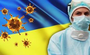 Проблемы ненависти в Украине на фоне коронавируса