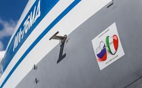 Бывший премьер-министр Италии прокомментировал помощь России в борьбе с коронавирусом