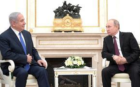 Владимир Путин провел телефонный разговор с Биньямином Нетаньяху