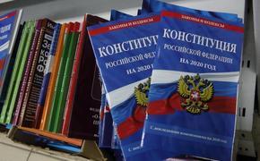 Песков опроверг новые   сроки голосования по поправкам к Конституции