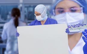 Акция поддержки медиков стартовала в России