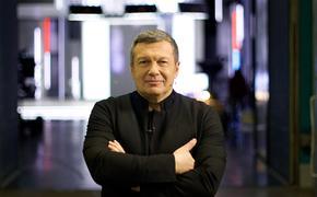 Соловьев нашел решение для «кричащих» о нехватке масок россиян