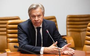 Пушков раскритиковал заявление шведского министра об атаке «русских троллей»