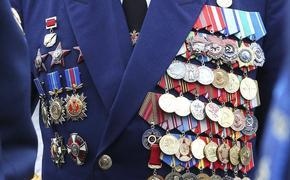 Парад Победы может пройти без ветеранов из-за угрозы их здоровью