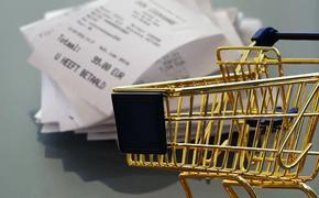 Россияне вполовину сократили траты на продукты