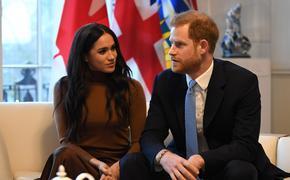 Стало известно, как принц Гарри и Меган Маркл назвали свой благотворительный фонд