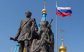 Выложено «малоизвестное пророчество Ванги» о судьбе России после мирового кризиса