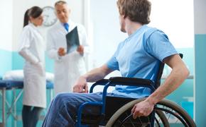 «Упрощёнка» для инвалида