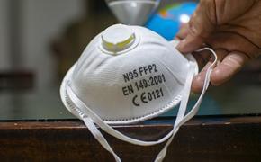 В Подмосковье за сутки от коронавируса скончались 11 человек