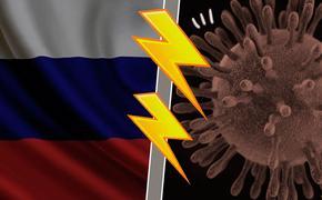 Некоторые россияне переболели коронавирусом, не зная об этом