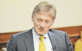 Песков прокомментировал идею променять Крым на отмену санкций