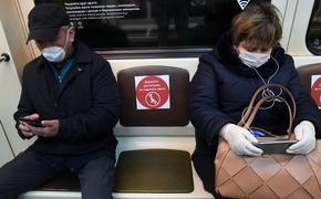 Медик озвучил самые явные признаки заражения китайским коронавирусом COVID-19