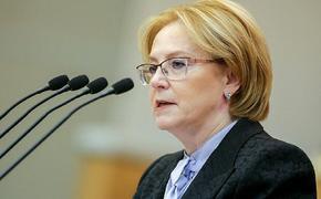 Скворцова рассказала, когда ждать спада эпидемии коронавируса в России