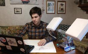 Школьник изобрел устройство для поиска людей: испытания – после карантина