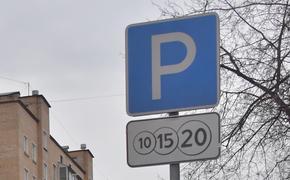 Мишустин и Володин призвали освободить медработников от платы за парковку