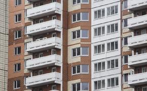 Минфин РФ может пересмотреть условия предоставления ипотечных каникул