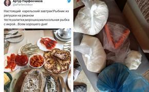 «Сравните с завтраком вашего губернатора», в Карелии школьникам из бедных семей выдали «щедрый» двухнедельный продуктовый набор
