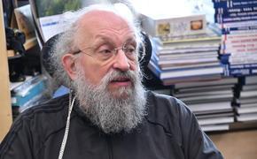 Анатолий Вассерман предсказал вхождение всей территории Украины в состав России