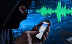 Паника помогает электронной разведке