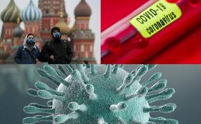 Три миллиона зараженных  коронавирусом против восьми тысяч: почему карантина не было в 2003-ем
