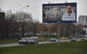 Какая будет погода в Москве в первые дни мая