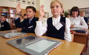 Как коронавирус сломал все учебные планы российских школьников