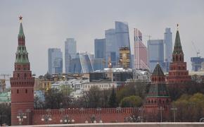 Опубликовано предсказание иранского экстрасенса о переменах в России в 2020 году