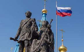 Озвучено предсказание «спящего пророка» из США о превращении России в центр мира