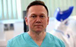 Российский врач вернулся из Германии в Москву, чтобы помочь больным коронавирусом