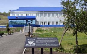 Красноярскэнергосбыт установил мемориальную плиту в честь Героя Советского Союза