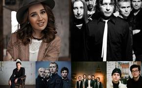Новая эра: лучшие онлайн-концерты