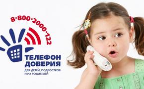 «Я не хочу жить»: кто поможет ребенку сказать, о чем он молчит