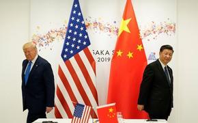 В Вашингтоне предлагают столкнуть лбами Москву и Пекин