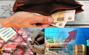 Россияне беднеют – цены растут