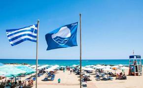 Около пятисот пляжей Греции признаны самыми чистыми и лучшими