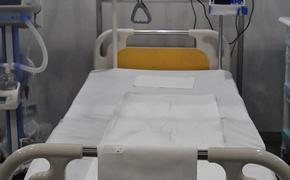 В Минздраве Подмосковья заявили, что госпиталь