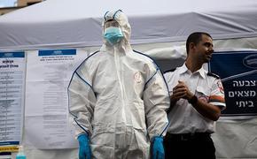 Как с коронавирусом борются в Израиле