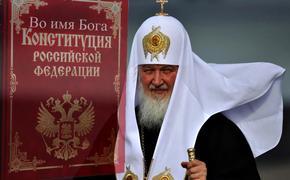 Шаманы против Путина, а Кремль против Бога. Часть 3