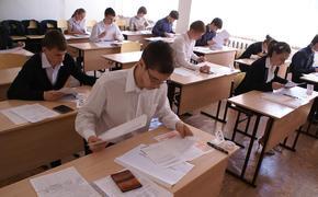 Эксперты дали рекомендации по сдачи ЕГЭ по русскому языку и математике