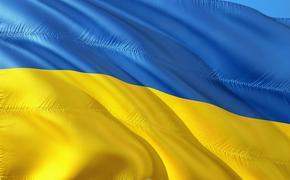 В МИД Украины появился специальный представитель по санкциям против РФ