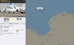 Венгерский борт в Ливии лишь дозаправился