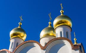 Православные верующие празднуют Вознесение Господне