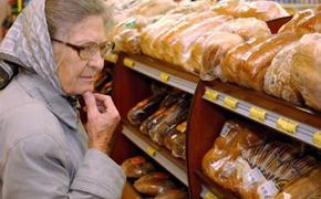 Цены на товары в апреле выросли