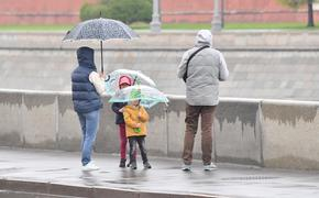 В воскресенье в Москве выпадет месячная норма осадков и похолодает