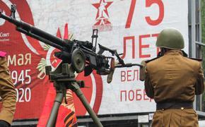 Путин объявил 24 июня  выходным  днем. В Москве пройдет Парад Победы