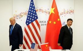 США вводят санкции против Китая и Гонконга