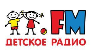 В гости к Панорамычу вместе с Детским радио
