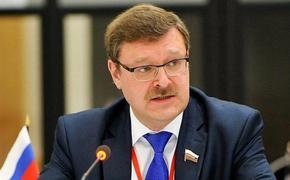 Косачёв прокомментировал планы Трампа пригласить Россию на G7